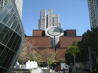 SF MoMA up close the next day.